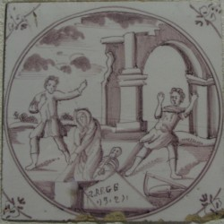 Tile from H.W. Stiegel's mansion, 1763