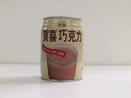 Chinese label of Hershey's Cocoa Drink, Taiwan, 1995