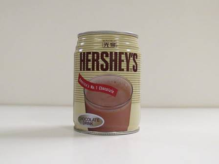 English label of Hershey's Cocoa Drink, Taiwan, 1995