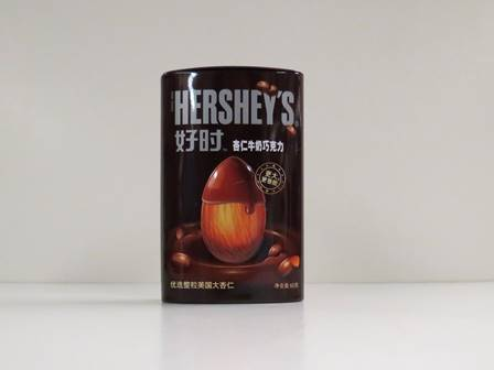 Hershey's Chocolate Covered Almonds, China, 2013